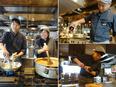 キッチンスタッフ ★メディアで人気!デザイン会社直営のこだわりの内装★全店舗オープンキッチン!3
