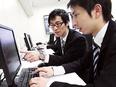 未経験から始めるITエンジニア★15名以上の積極採用★残業月平均7h以下★自社スクールでみっちり勉強2