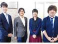 グループ全社の業務改善スタッフ★社歴が多い転職歓迎!2