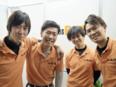 グループ全社の業務改善スタッフ★社歴が多い転職歓迎!3