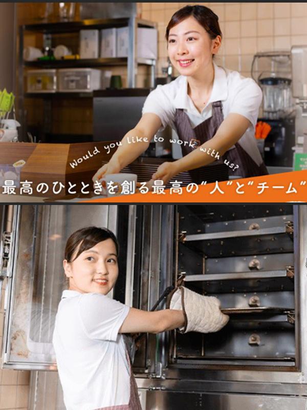 カフェの店舗運営 ★充実の研修でゼロからカフェビジネスを学べます!イメージ1