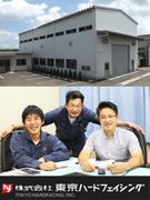部品製造の外注管理(未経験歓迎)◎設立59年の町工場1