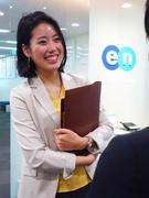 新卒採用の人事アシスタント ★接客・販売出身者が活躍中!1
