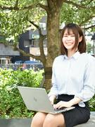 ゼロからはじめる ITサポート事務 ☆残業月10時間以下/土日祝休み/年間休日125日!1