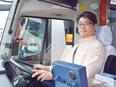 空港バスドライバー ★日本トップクラスの空港バス会社/大型二種の取得サポート/10名以上の積極採用!3