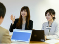 ITエンジニア◎自社開発/月給35万円~/昨年度賞与3.8ヶ月分/FinTech・PWA案件あり2