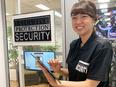 セキュリティスペシャリスト(外資系施設の室内警備)★未経験歓迎!月給30万円以上!3