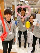 『LOHASUI』の販売スタッフ ◎週3日休んでも平均月収36万円! いっぱい休んでいっぱい稼ぐ!1