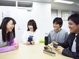 ITエンジニア★未経験歓迎/意欲重視の採用です!3