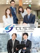 SE(PL/PM候補)★次世代の中核メンバー★定着率94%★年収UP社員95%以上1