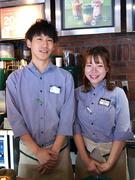 「PRONTO」渋谷店の店舗スタッフ 転勤なし/未経験歓迎/月給24万円スタート1