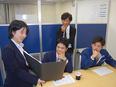 管理系総合職(人事・総務・労務管理・教育など全般)2