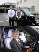 タクシードライバー ◎平均月収37万円! ◎社員寮完備(半年間無料!)1