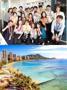 トラベルコンシェルジェ(海外旅行手配/プランニング業務)◎月給29.5万!未経験歓迎◎長期休暇取得可1