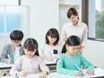公文式直営教室の先生/契約社員(週3~4日勤務/独立も可能)3