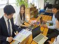 『創業手帳』の企画営業 ☆全ての起業家に届く創業ガイドブック│経営幹部も目指せます!2