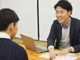 『創業手帳』の企画営業 ☆全ての起業家に届く創業ガイドブック│経営幹部も目指せます!3