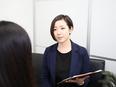 人材コーディネーター★未経験歓迎★残業は月5時間★昇給・賞与年2回2