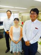 営業☆未経験から管理職になり、年収500~700万円も可能。1