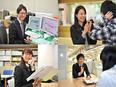 """総合職 ◎創立100周年を迎えた""""駿台""""の正職員募集2"""