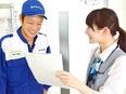 自動車の整備士 <未経験&無資格OK> ◎月収50万円も可能/賞与年2回2