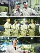 製造スタッフ(未経験者大歓迎!教育体制ばっちりです!) ★創業56年・金属加工の老舗メーカー1