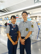 中部国際空港の手荷物検査スタッフ ◎15名以上の積極採用!1