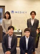 Webディレクター ★医療業界に特化したコンテンツ制作/月給30万円以上1