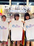"""DTPオペレーター ◎学生さんの""""クラスTシャツ""""を手掛けています/増員に伴う募集です!1"""