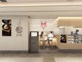 店長候補 ◎永谷園グループがおにぎりとお茶漬けの店、はじめます。オープニングメンバー募集!3