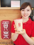 台湾ティーカフェ『ゴンチャ』の店長候補 関西エリアで新店オープン予定!月給27万500円以上1