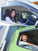 働き方が選べるドライバー ◎東証一部上場、レンゴー株式会社のグループ企業1