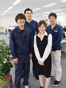 賃貸物件のメンテナンススタッフ ★資格取得の支援制度や資格手当を充実させています。1