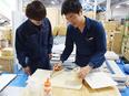賃貸物件のメンテナンススタッフ ★資格取得の支援制度や資格手当を充実させています。2