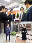 ルームアドバイザー ◎ジョブチェンジ大歓迎!先輩の9割が未経験入社です!◎横浜・渋谷で積極採用中!1