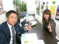 ルームアドバイザー ◎ジョブチェンジ大歓迎!先輩の9割が未経験入社です!◎横浜・渋谷で積極採用中!3