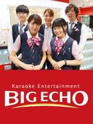 東証一部上場『BIG ECHO』の店舗スタッフ(店長候補)◎賞与年3回1