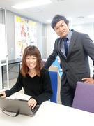 新入社員の育成担当<未経験歓迎!月給25万円以上!>1