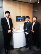 コールセンターのSV候補 ★札幌センターの創業期を支える仕事 ◎年間休日126日1