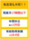 品質保証エンジニア(年休最大125日★映画館や飲食店など施設割引の福利厚生あり!)