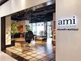パリのアパレルブランド『AMI』のホールセール(営業) ◎年に4回、展示会で海外に行きます。3