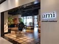 アパレル販売スタッフ(店長候補) │パリ発ファッションブランド『AMI』2