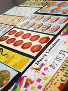 グラフィックデザイナー(スーパーやコンビニの食品ラベル・パッケージデザイン) 土日祝休み/残業少なめ1