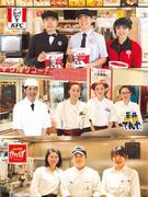 飲食店の店舗運営スタッフ◆月給25万円以上◆賞与4ヶ月分(昨年度実績)◆社員寮あり(家賃3万円)1