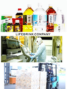 飲料メーカーの工場スタッフ 《U・Iターン歓迎》★入社祝金10万円支給!月収22万円以上!1