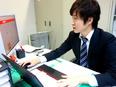 事務スタッフ ◎月給27万円以上 ◎残業ほぼなし ◎転勤なし3