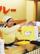 鳩サブレーの販売スタッフ ★明治27年創業の神奈川の銘菓です。1
