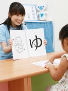 教室長候補★基本定時退社/年休120日以上/月給37万円も可能/子どもの成長をサポートする個別療育1