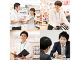 「アカチャンホンポ」の店舗スタッフ★将来的には店長として 売上数億円の店舗運営をお任せします。3