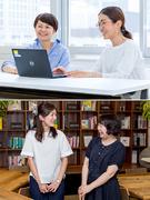 Salesforceカスタマーサクセス(提案や運用など)★未経験でも月給27.5万円以上★1